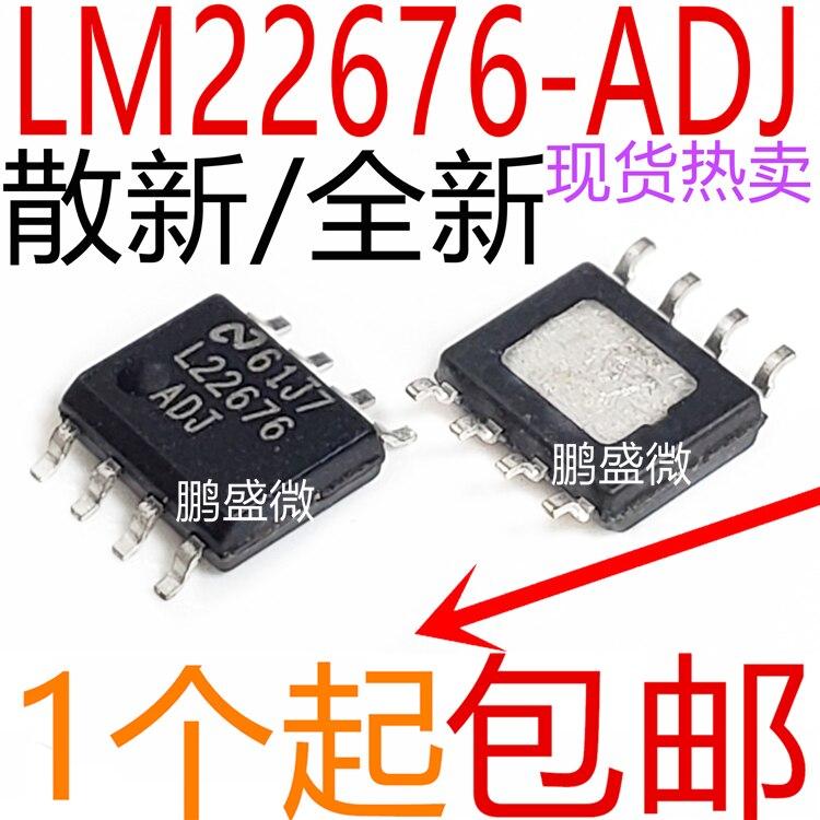 5pcs/lot LM22676MR-ADJ LM22676MRX-ADJ L22676 SOP-8 In Stock