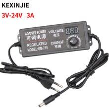 Ajustable 3V 4V 5V 6V 7V 8V 9V 10V 12V 12V 13,5 V 14V 15V 16V 18V 19V 20V 21V 24V 2A 3A 5A de suministro de adaptador de pantalla
