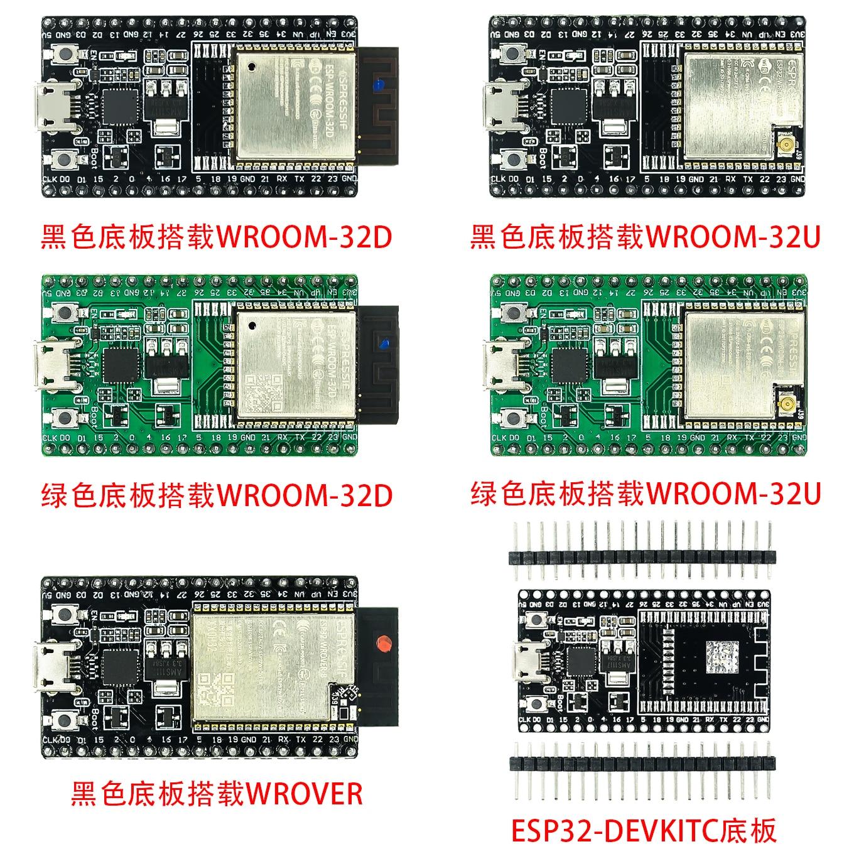 Scheda di sviluppo ESP-WROOM-32D ESP-WROOM-32U WIFI + Bluetooth IoT ESP32-DevKitC ESP32