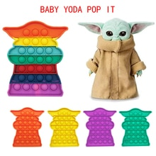 Baby Yoda Push Popit Bubble Sensory Toys Squishy Stress Reliever Adult Child Funny Anti-stress Pop I