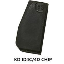 AZGIANT Оригинал KD ID4C/4D ID46 ID48 T5 копия чип для KEYDIY KD-X2 чип транспондер IC cloner программатор, Автомобильный ключ