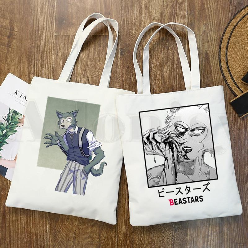 Японский мультфильм манга Beastars кролик волк Графический мультфильм печать сумки для покупок Девушки Мода Повседневная Pacakge сумка