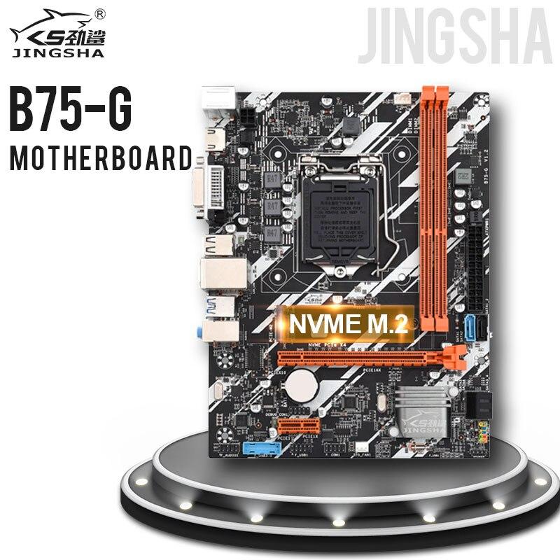 Jingsha B75g Lga1155 اللوحة دعم LGA 1155 CPU النواة I5-3450 I5-3470 I5-3570 I5-3770 و ذاكرة عشوائيّة للحاسوب المكتبي