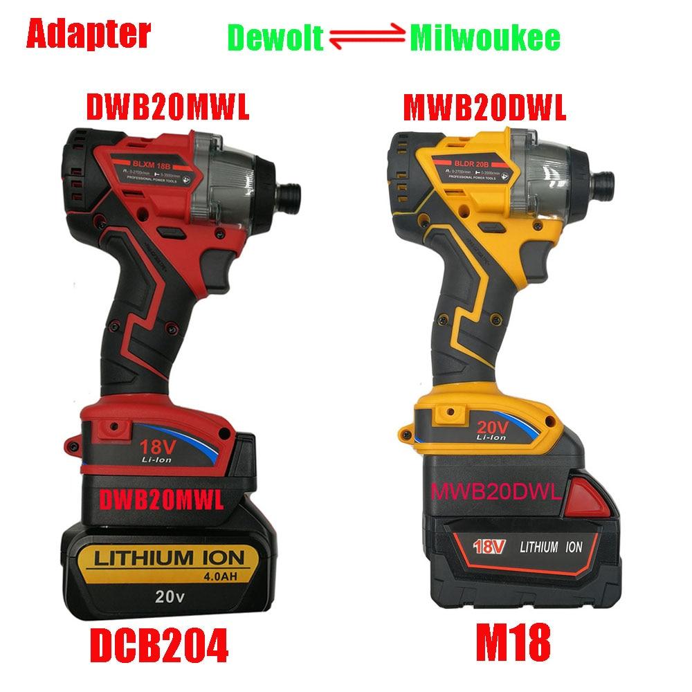 محول طاقة كهربائي MWB18DWL (بطارية Mliwaukee إلى أداة Walt) DWB20MWL (بطارية De walt إلى أداة Milwaukee)
