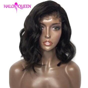 HALOQUEEN Women Black  Bob Wigs Hair Brazilian Remy Hair Body Pre-Plucked Hairline Wavy 8-14 Inch Short Bob Wigs