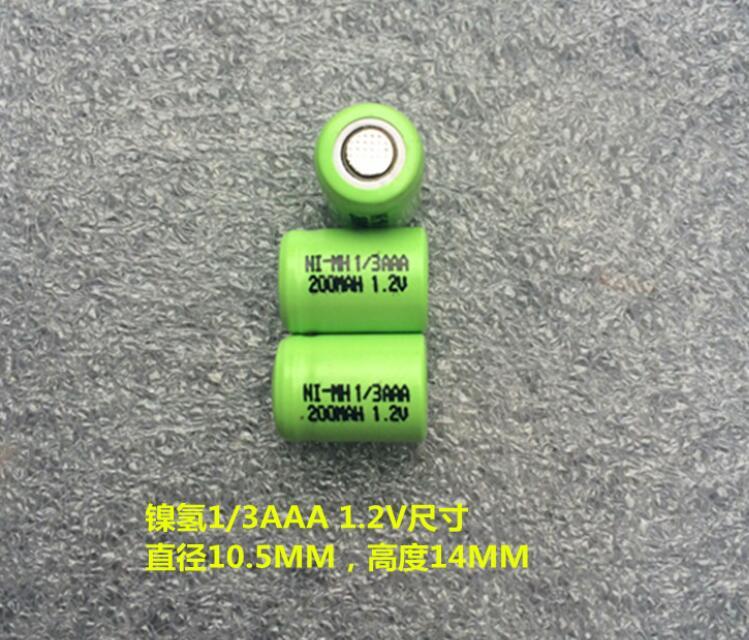 1,2 V 1/3AAA ni-mh akku 200mah 1/3 AAA nimh zelle mit KEIN schweißen tabs für LED solar licht