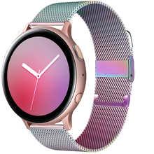 Ремешок 20 мм 22 мм для Samsung Galaxy watch Active 2, браслет для Gear S3 Huawei GT/GT2/2e/Pro watch 3/45/41 мм, магнитный браслет