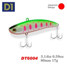 D1 VIB Fishing Lures 80mm 17g Long Casting Rattlin Hard Bait Sinking Artificial Bait Bass Pike Fishing Tackle