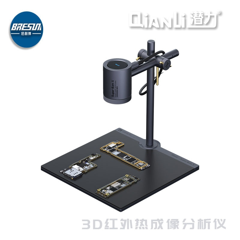 QianLi Supercam x للتصوير الحراري بالأشعة تحت الحمراء ثلاثية الأبعاد PCB الهاتف المحمول صيانة اللوحة الأم الكشف عن التشخيص السريع للأعطال