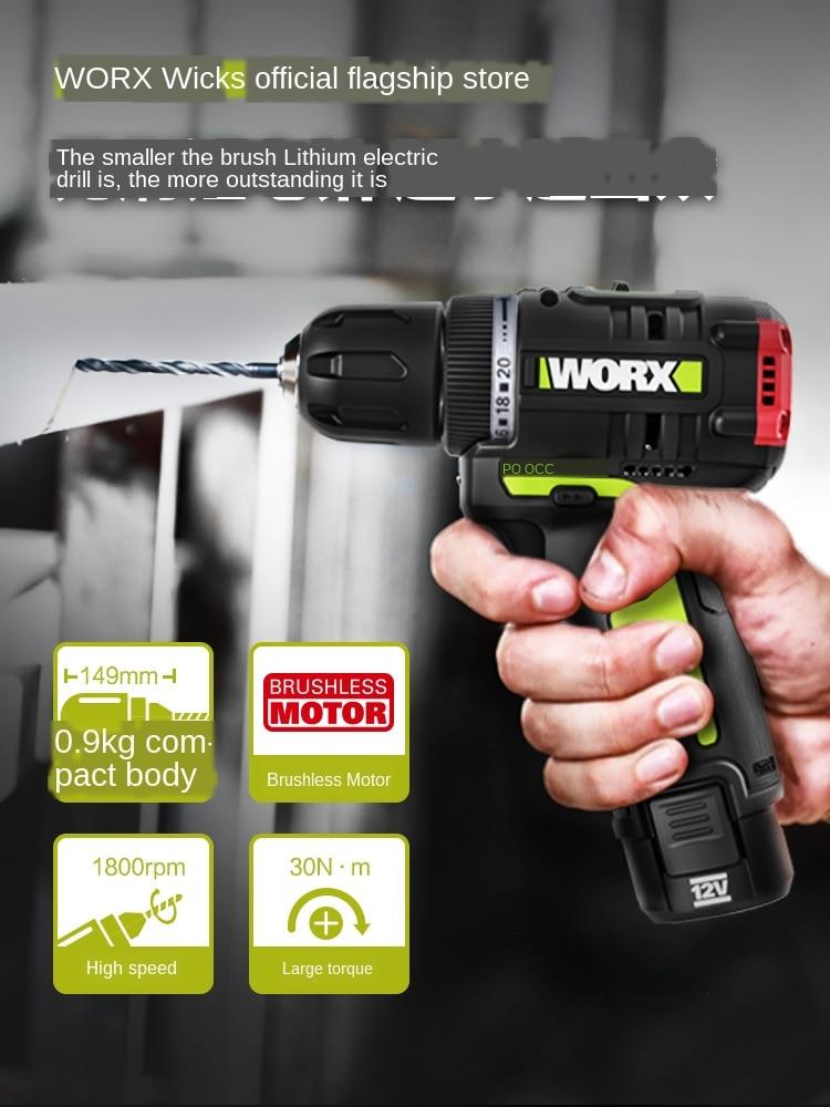 Linterna eléctrica de litio de 12V sin escobillas de grado Industrial, taladro rotativo, taladro de pistola recargable, destornillador eléctrico
