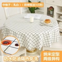 nordic ins round round table tablecloth waterproof and oil proof disposable anti hot table cloth table coffee table mat plastic