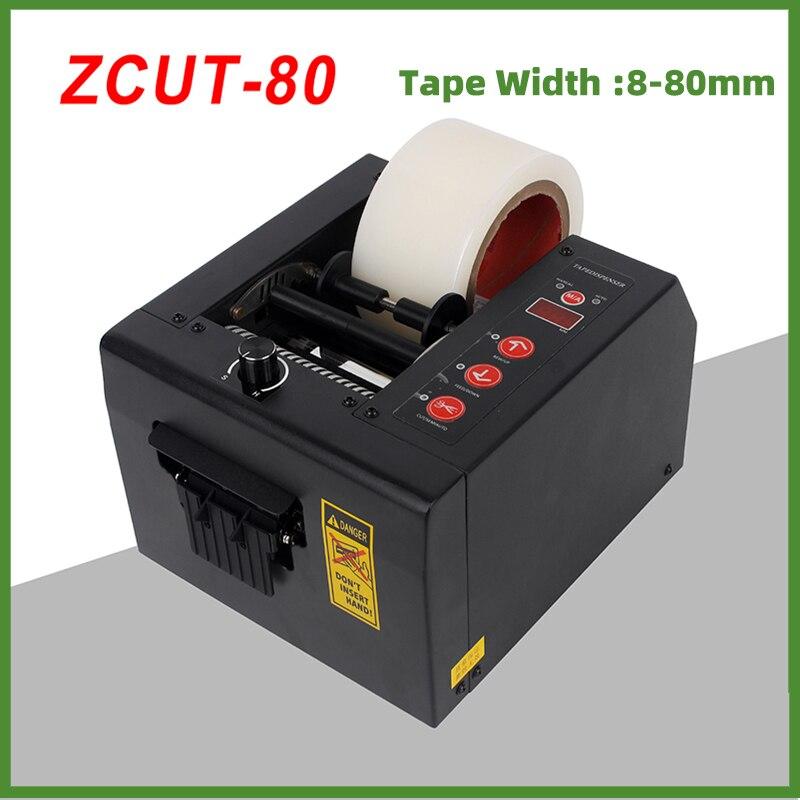 عالية الدقة التلقائي شريط التعبئة موزع آلة شريط لاصق قطع القاطع آلة مكتب أداة الشريط العرض 8-80 مللي متر