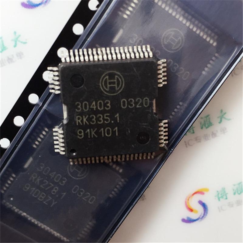 1pcs o 5pcs 30403 Motor de coche de inyección de combustible conductor chip para Volkswagen / Audi A6 ecus ordenador de a bordo