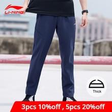 Li-Ning Men Training Series Sweat Pants 74% Cotton 26% Polyester Regular Fit LiNing li ning Comfort Sports Pants AKLN359 MKY410