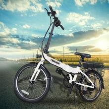 Vélo électrique pliant batterie au Lithium adultes hommes et femmes léger et pratique petit Scooter boostant lâge de Mile jusquà 50 Km