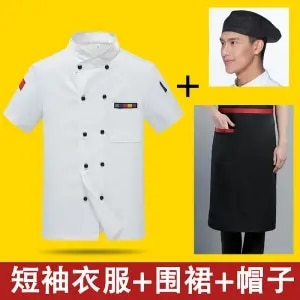 Комбинезон шеф-повара мужской, короткий рукав, Летний комбинезон для кейтеринга, гостиницы
