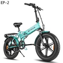 Vélo électrique pliant vélo électrique 20*4.0 pouces 500W moteur puissant 48V12.5A 39 km/h 7 vitesse montagne/neige vélo plein gaz