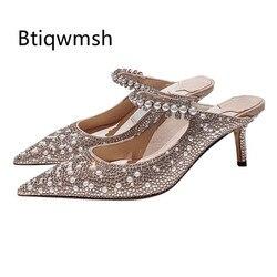 2020 nude pearl rhinestone sandálias mulheres apontou toe cristal corrente cinto jóias sapatos de salto alto mulher sexy sapatos de casamento