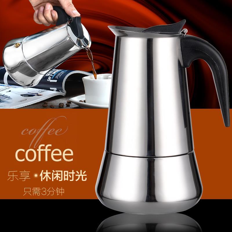 Cafeteira elétrica portátil, café para acampamento, cafeteira de aço inoxidável