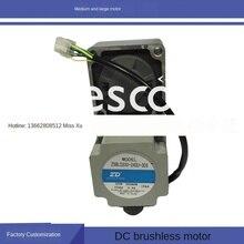 200W L-typ DC bürstenlosen motor für automatische sortierung system Z5BLD200-24GU-30S-5GU 30L