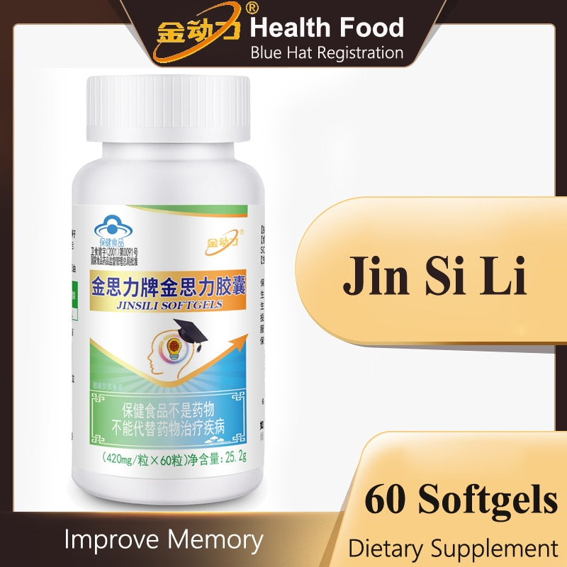 Jinsili Softgels Soy Lecithin Perilla Oil Sunflower Oil Enhance Memory Support Brain Health Relieve Stress for Teens and Seniors