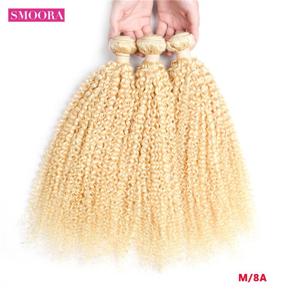 Remy brasileño 613 Pelo Rizado mechones Rubio 8 - 32 pulgadas rubio claro extensiones de cabello humano ondulado Smoora 613
