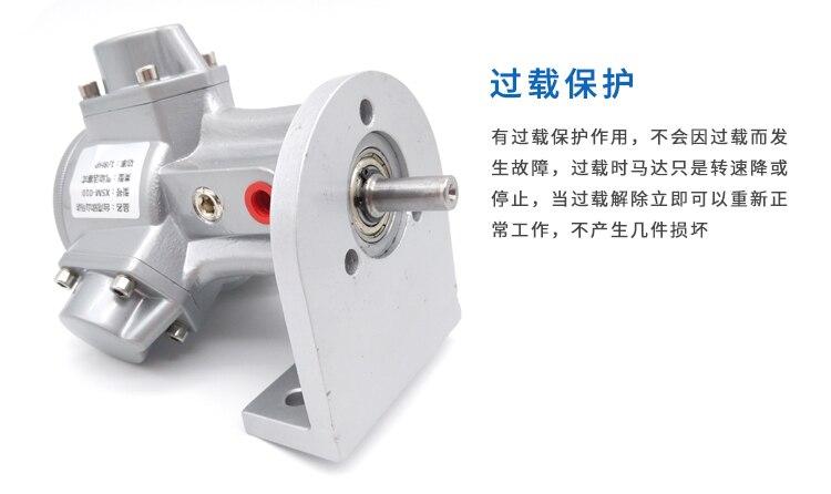 1/4HP 1/3HP air powered motor big power pneumatic motor forward and reverse motor explosion-proof motor 3 cylinder piston motor