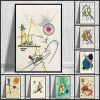 OEuvre dart geometrique abstraite de Wassily Kandinsky  peintures sur toile  affiches et imprimes  images murales  decoration de maison