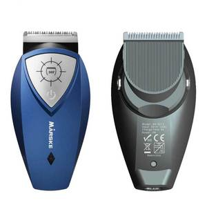 Adults Children Hair Clipper 360 Degree Rotating Multi-angle Electric Hair Clipper Silent Electric Push