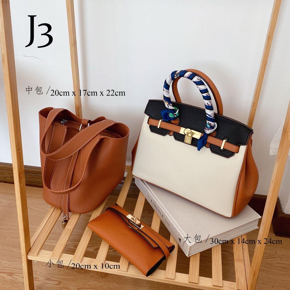 Women's Handbags Wallets Bucket Bag Three Packs Promotion High-end Luxury Couples Splicing Bag Fashion Big-name Models Wholesale