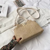 2021 straw crossbody bags for women fashion summer beach bag new item soft leather lining large capacity weave square tote bag