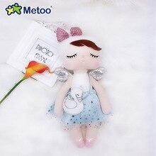 Metoo 곱슬 천사 봉제 인형 달콤한 토끼 귀여운 동물 어린이 장난감 안젤라 인형 소녀 생일 크리스마스 선물 드레스
