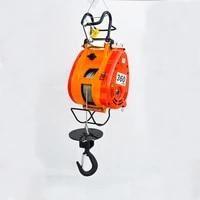 electric hoist micro motor portable small crane