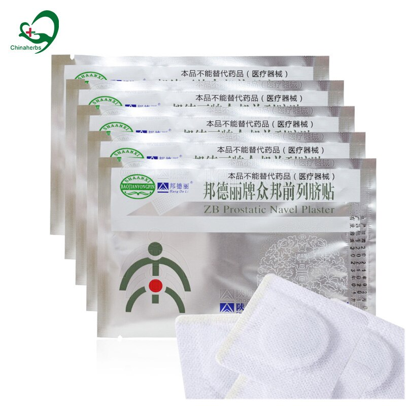 natural power health products prostatitis hyperplasia prostate 10 PCS Chinese Urological Plaster Prostate Treatment Patches Medical Prostaplast Prostatitis Care ZB Prostatic Navel Plaster