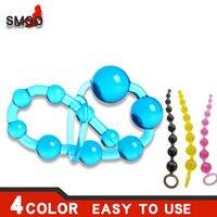 Анальные шарики Smoo, секс-игрушки для женщин, для геев, подтягивающие кольца, анальный стимулятор, бусины для ягодиц, точки G