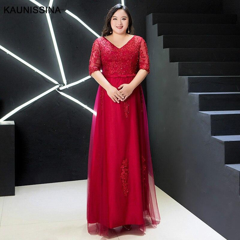 KAUNISSINA-فستان سهرة طويل من التل ، ياقة على شكل v ، نصف كم ، مطرز بالخرز ، مقاس كبير ، حفلة