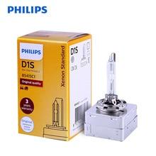 Philips 100% Original D1S xénon Standard 85415C1 35W xénon caché phare voiture ampoule Auto lampe ECE OEM qualité, 1X