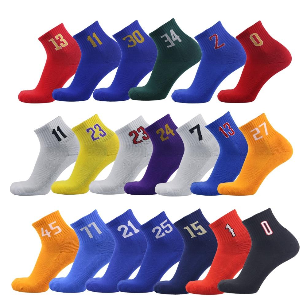 Chaussettes de basket-ball Super Star UGUPGRADE chaussettes de sport épaisses délite chaussettes antidérapantes durables de bas de serviette de planche à roulettes