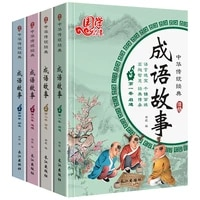 4pcsset chinese idiom story primary school students reading books children inspirational stories for beginners with pinyin