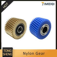Tongsheng engrenage en Nylon ou engrenage en métal doré pour remplacement TSDZ2 vélo électrique milieu moteur dentraînement haute qualité e-bike Kits accès
