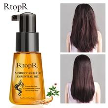 Liquid Fast Hair Growth Essential Oil Prevent Hair Loss Product Women Men Beauty Hair Care Treatment