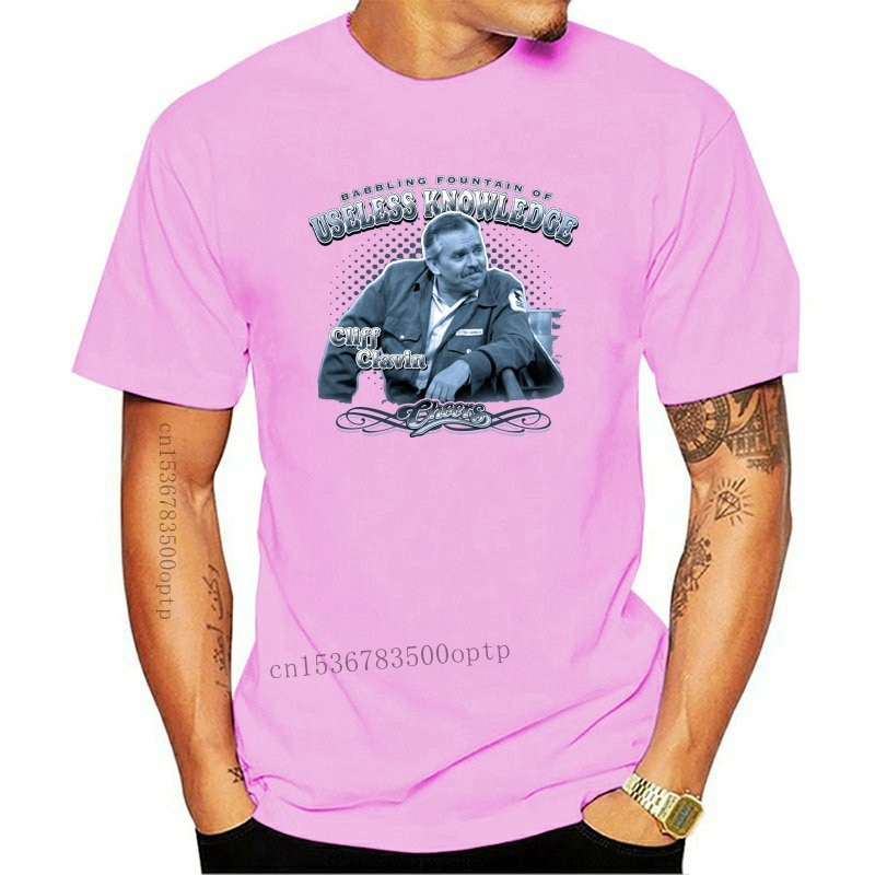 New Cliff Clavin Babbling Fountain of Useless Knowledge - Cheers Adult T-Shirt(2)