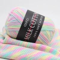 3 strands of milk cotton thread medium thick wool yarn hand knitted yarn color gradient thread yarn for knitting