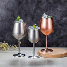 530ml Shatterproof Goblet 304 스테인레스 스틸 레드 와인 컵 안티 깨진 와인 안경 Stemware Winecup 내구성 Drinkware 바 도구