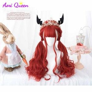 Harajuku Japanese Wig Red Long Straight Hair Cosplay Anime Girl Student Princess Cut Qi Liu Hai Long Hair Synthetic Fiber Headdr