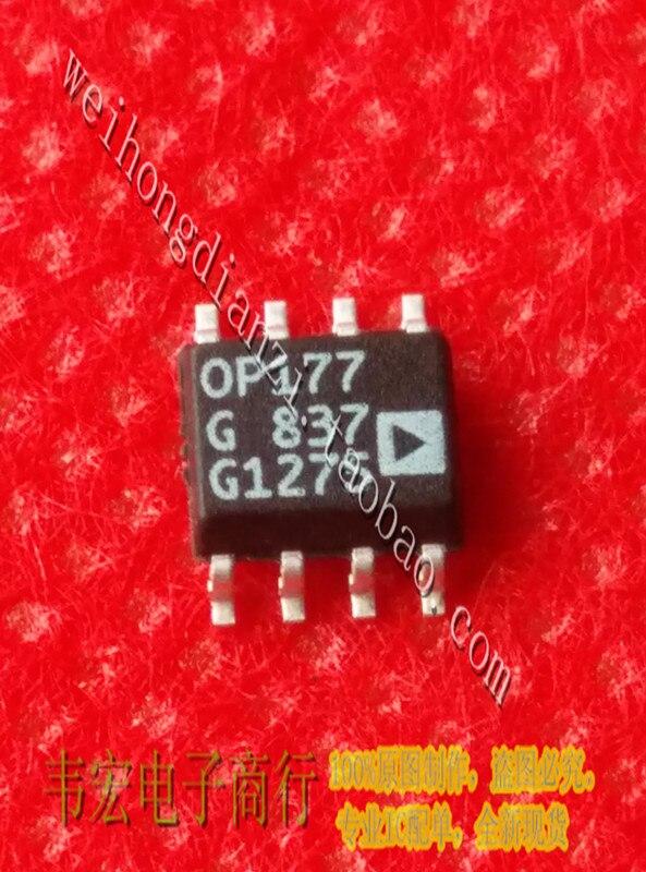 Entrega. op177g sop8 livre novo ponto chip integrado