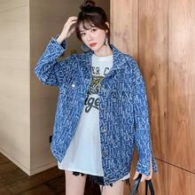 Letter graffiti denim jacket female student spring and autumn 2021 new small print pattern Long Slee
