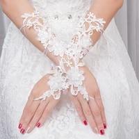 hot sale wedding glovesbeaded new fingerless bridal glove with lace appliqued elegant bridal wedding accessories