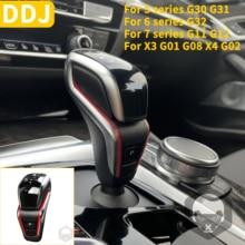 Замена Шестерни редуктор насадки Шестерни вставка переключения М Спорт для BMW G шасси 5 6 7 серия G30 G31 G11 G12 X3 G01 G08 X4 G02