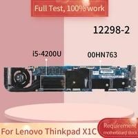 for lenovo thinkpad x1c 12298 2 00hn763 sr170 i5 4200u ddr3l notebook motherboard mainboard full test 100 work